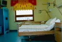 Centrum Opieki Paliatywnej